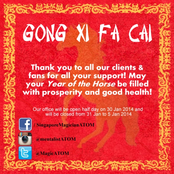 seasonGreetings-CNY-greeting-card-yearofthehorse